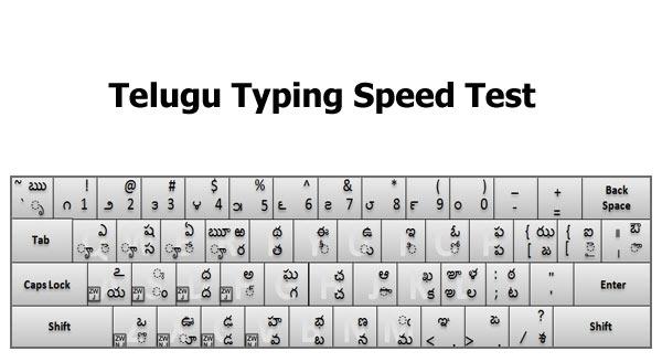 Telugu Typing Speed Test ✔️ Telugu Typing Tutor